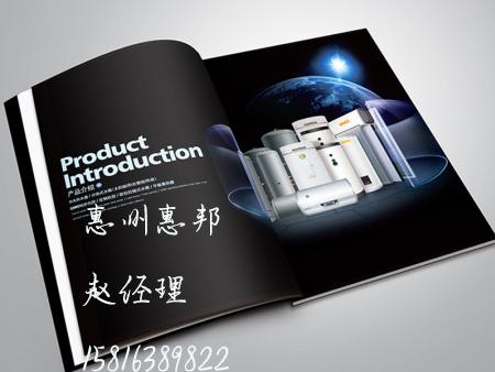 惠州宣传册印刷,惠州画册印刷,惠州画册定制厂家|行业资讯-惠州市币游下载有限公司