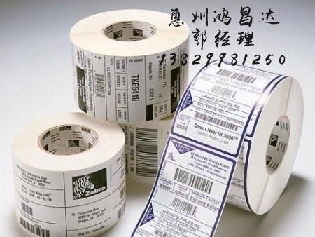 惠州标签批发,惠州空白标签批发,惠州不干胶防伪标签|行业资讯-惠州市鸿昌达科技有限公司