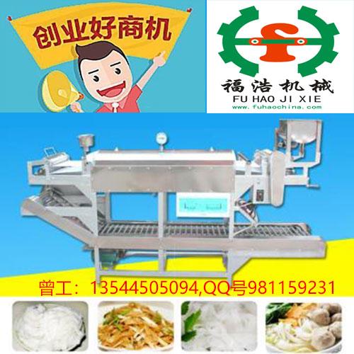 汕尾河粉机厂——广州区域有信誉度的河粉机厂