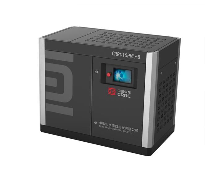 永磁节能压缩机供应商永磁螺杆机价格永磁空压机好不好