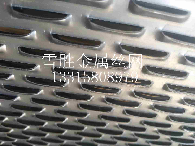 冲孔冲孔板304不锈钢不锈钢冲孔板长条孔