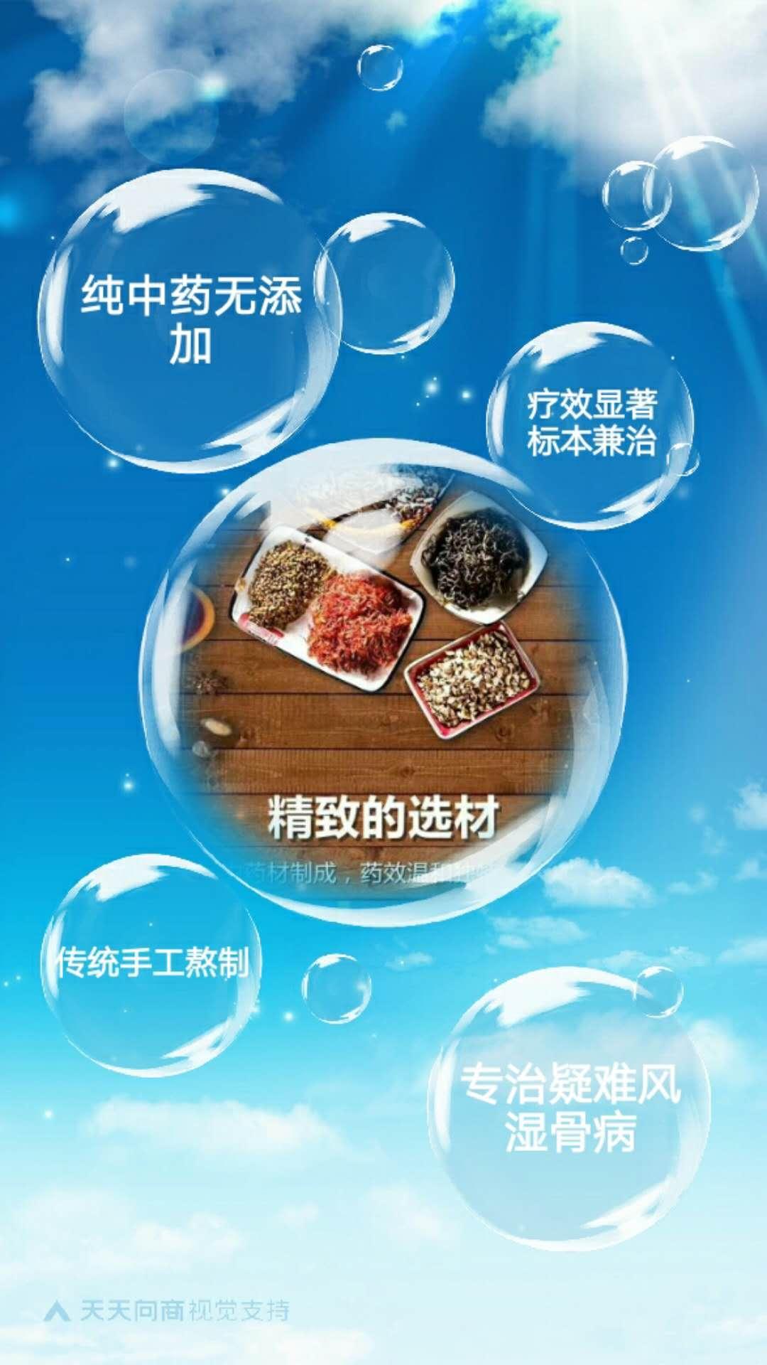 范氏膏药全国代理,江苏哪里可以买到好的范氏冷敷贴