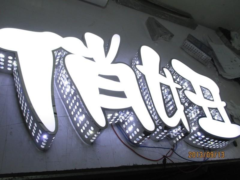 吸塑字制作公司哪家信誉好-吸塑灯箱制作厂家