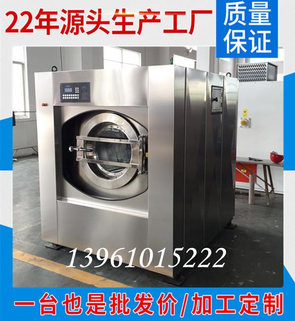 泰州优惠的全自动洗脱机批售,全自动洗脱机哪里找