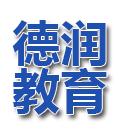 封丘县德润教育用品经营部