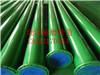 沧州专业的衬塑耐磨管道生产厂家-山东耐磨管道
