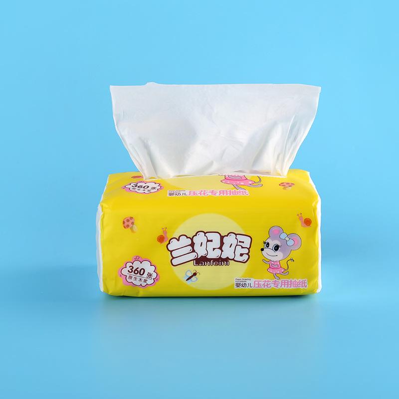 兰妃妮木浆抽纸巾
