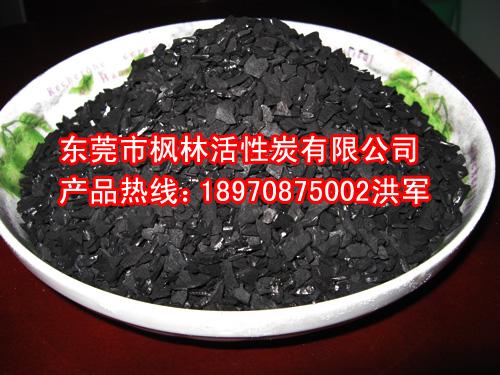 椰壳活性炭_广东江苏净水椰壳活性炭厂过滤快使用寿命长