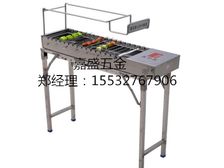 价格合理的锂电烧烤炉在哪里可以买到-浙江锂电烧烤炉