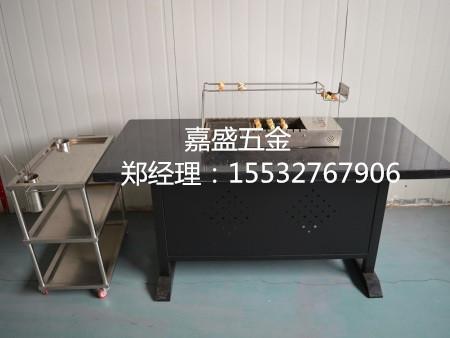 中國電烤桌|河北高質量的電烤桌供應
