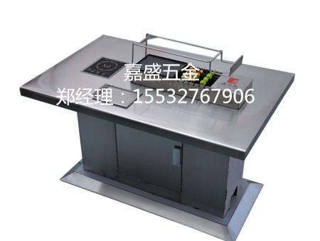 滄州價格合理的電烤桌-安徽電烤桌