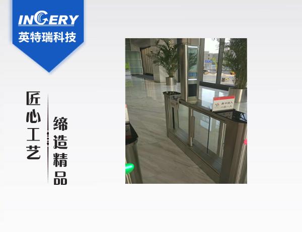 新型人脸识别|北京区域有品质的英特瑞通道闸机动态人脸识别门禁系统