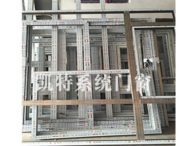 断桥铝门窗工厂照片
