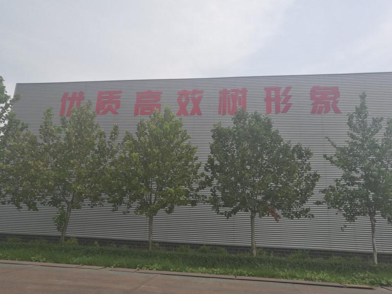 岩棉板生产厂家_廊坊庆源供销翔达国标岩棉【供应】