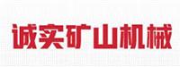 邳州诚实矿山机械365bet被封了_与365bet类似的app_365bet外围