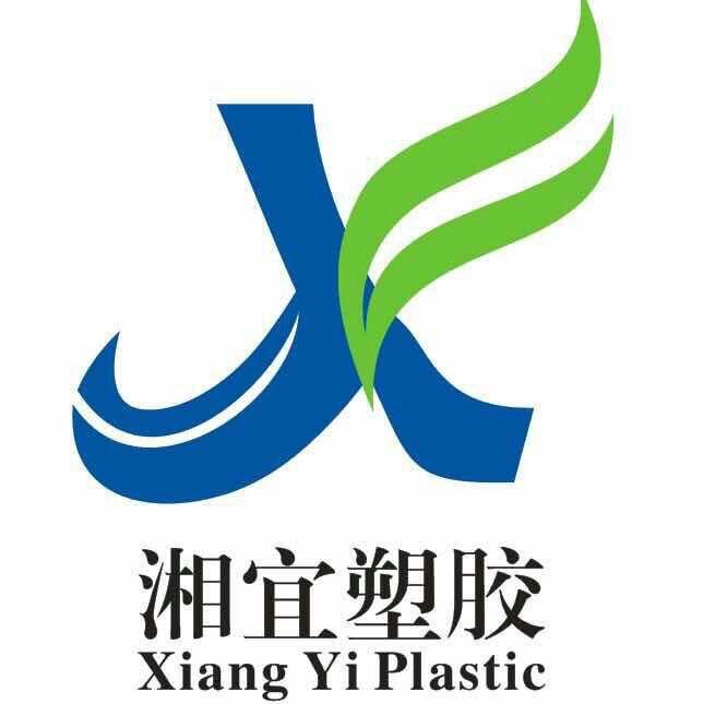 东莞市湘宜塑胶原料有限公司