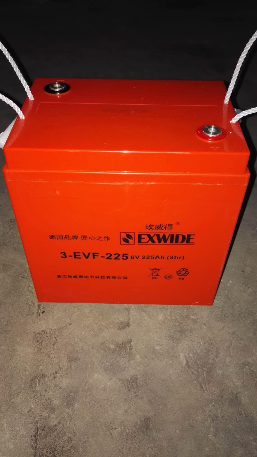 埃威得动力科技专业供应EVF电池,叉车理电池