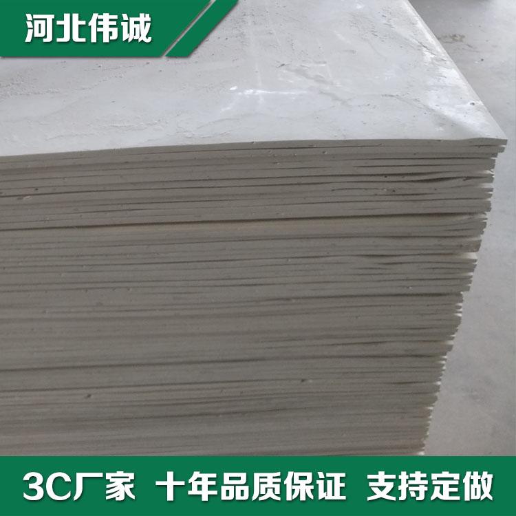 推薦廊坊物超所值的無機防火板 上海無機防火板
