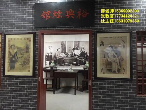 邯郸国防教育基地