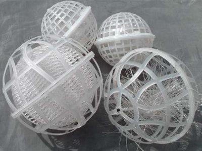 塑料花环填料-水之清环保,知名的悬浮球供应商