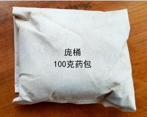 中草藥泡澡瑤浴包價格_知名的中草藥瑤浴包品牌