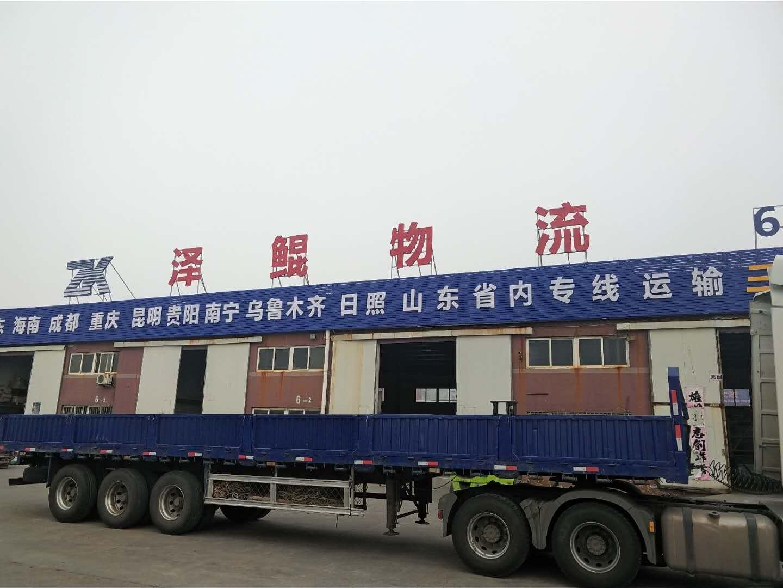 铁路运输资讯_山东铁路运输公司