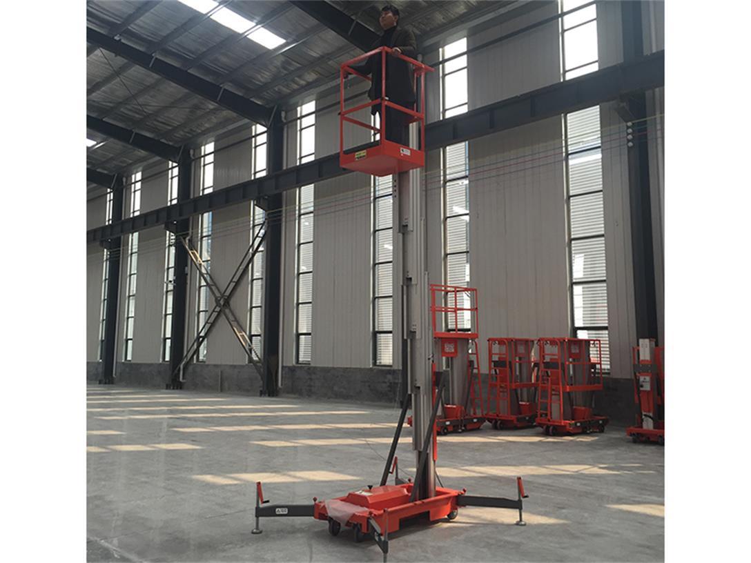 上海人工移动铝合金升降机厂家推荐-江苏人工移动型铝合金升降机厂家