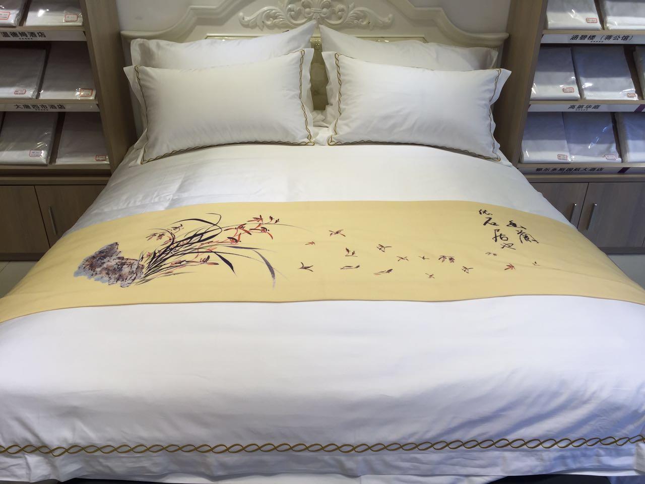 宾馆床尾巾定做|有品质的酒店床尾巾厂家推荐