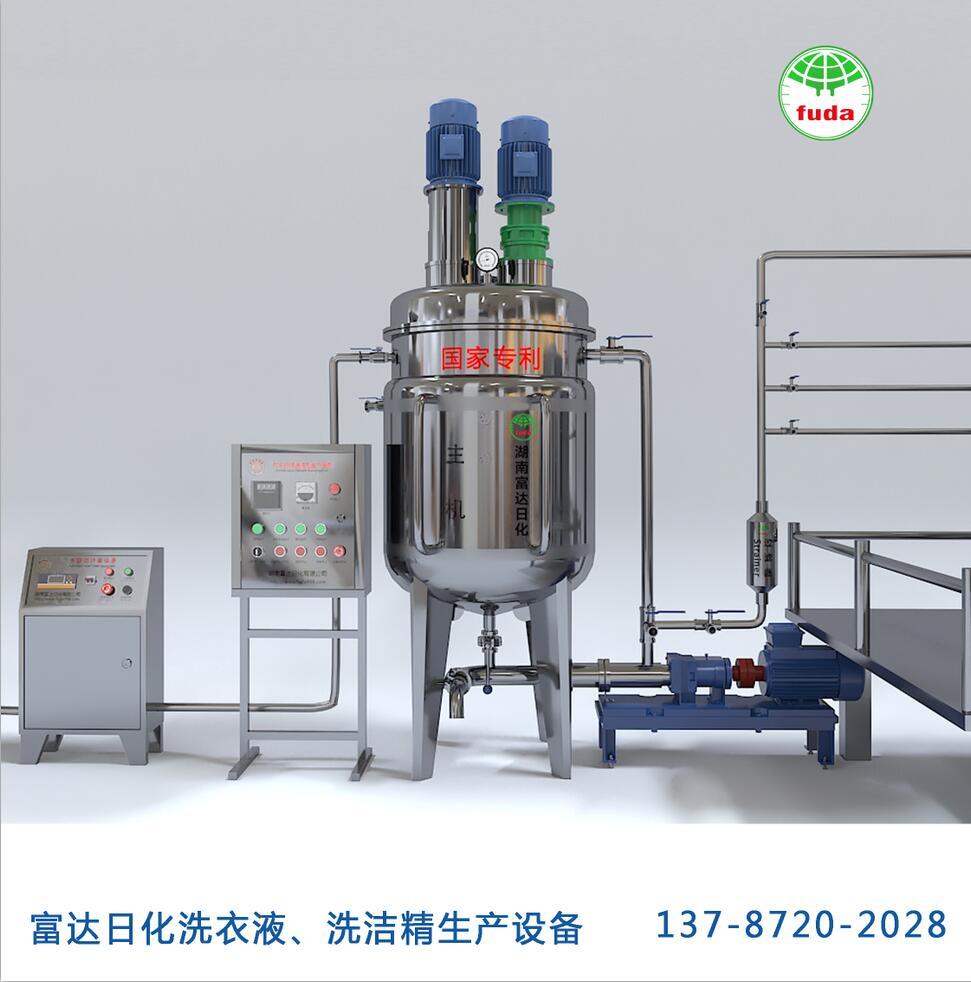 昆明洗洁精生产设备价格,洗洁精设备厂家