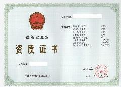 郑州市政工程资质