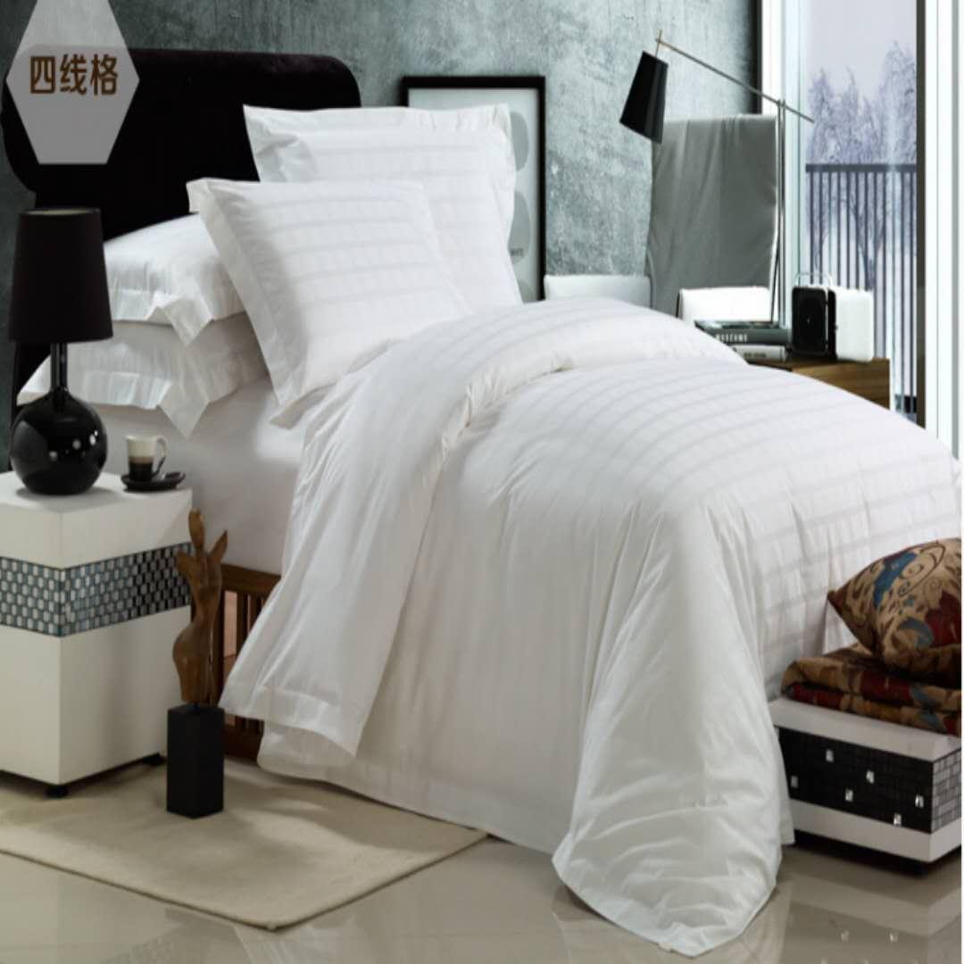 兰州酒店用品代理加盟-哪里有卖高性价酒店床上用品