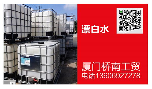 南平洗涤剂供应商-供应福建物超所值的洗涤剂