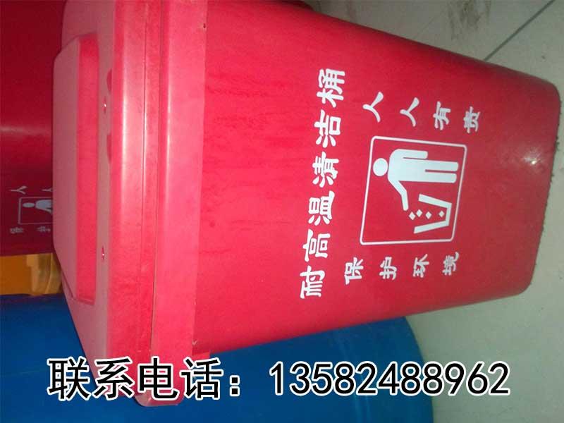 河北京通玻璃钢垃圾箱厂家***质量保证定制