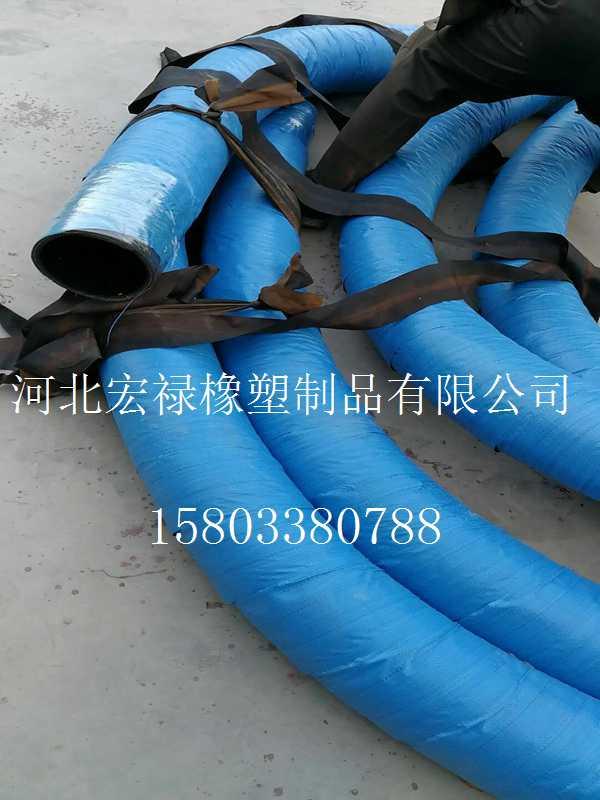大口径夹布胶管厂家直销——供销大口径夹布胶管