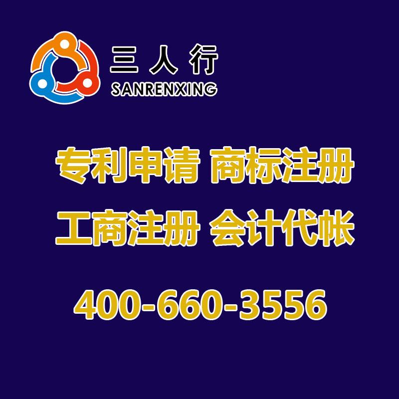 徐州地区合格的工商注册服务,优质工商注册