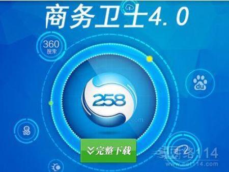 服务周到的百度推广排名_想找有保障的百度推广排名公司就选汉墨科技