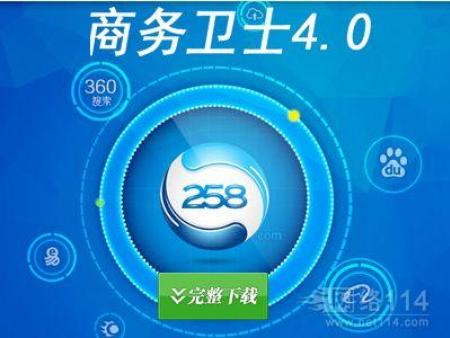 汉墨科技供应优良推广排名服务-全面的百度推广排名