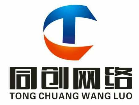 郑州信誉好的网站制作公司推荐 安阳官网制作