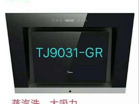 力荐申东洋厨卫电器销量好的美的抽油烟机 美的TJ9013G