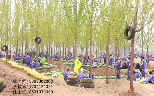 邯郸青少年军事训练营