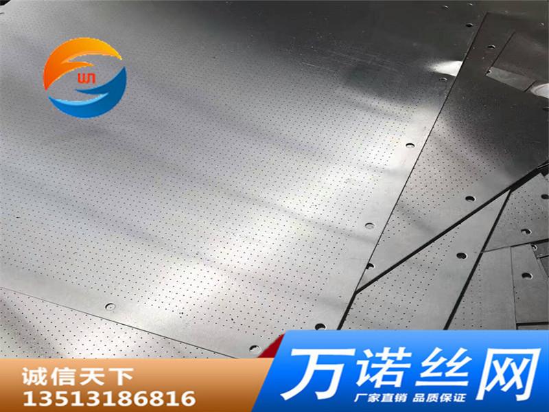 廠家直銷白鋼板沖孔過濾網 沖孔網洞洞板安平縣萬諾絲網