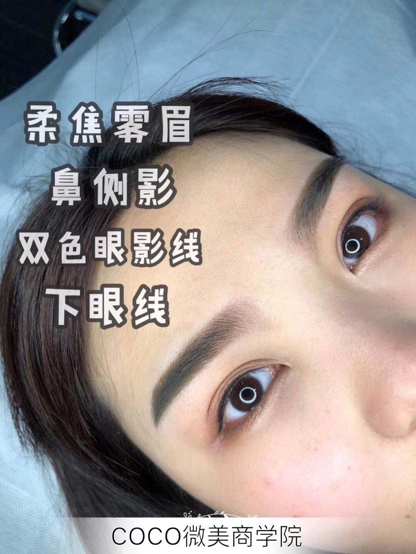 河南眼部综合设计定妆哪家好-郑州具有口碑的眼部综合设计定妆推荐