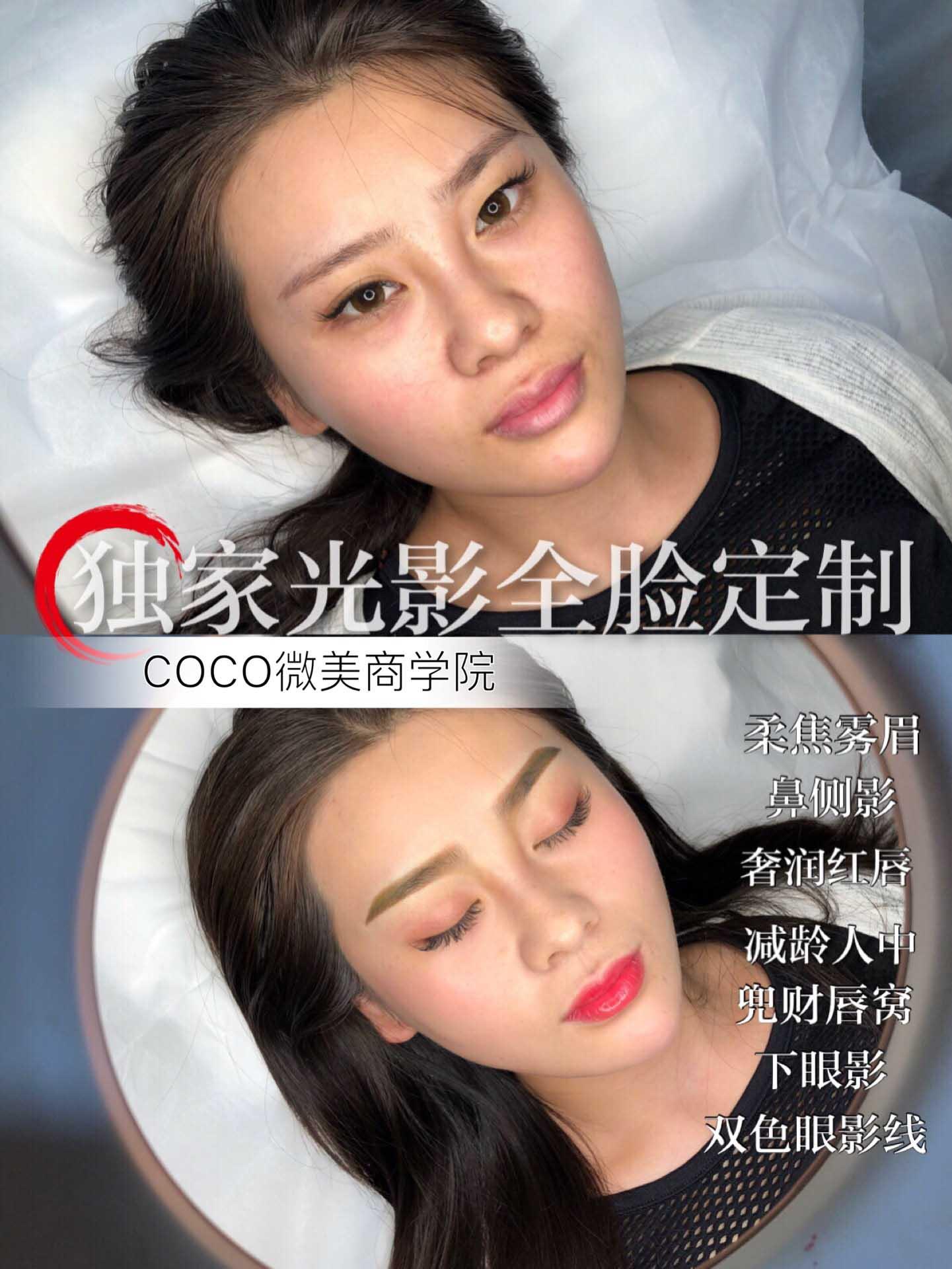 半永久光影定妆培训哪家好-【郑州】实惠的光影全脸定妆