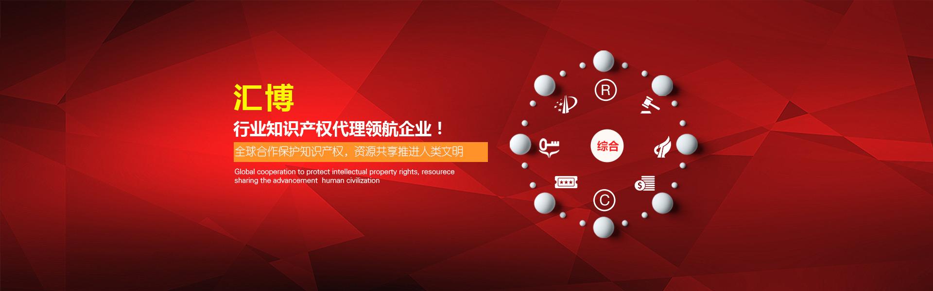 徐州注册商标高效快捷——为什么需要注册商标