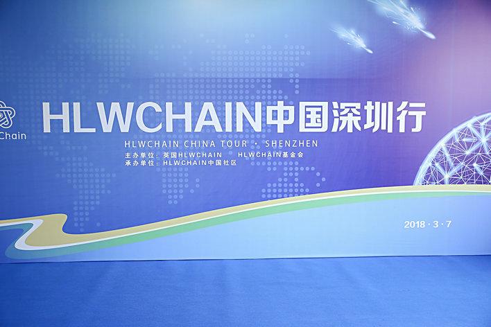 广州软件设计领先者_好莱坞_HLWchain靠谱吗