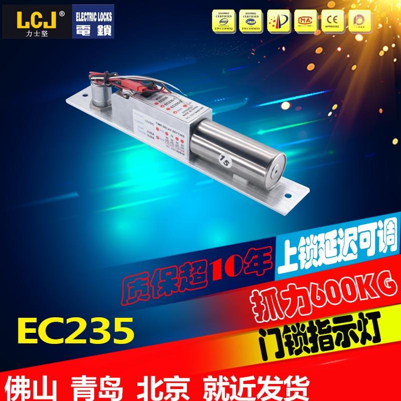 佳顺电子出售专业的电插锁_日照电插锁采购