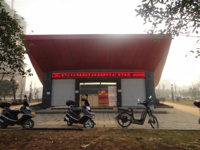 led显示屏优质厂家_郴州佳境光电,郴州照明工程
