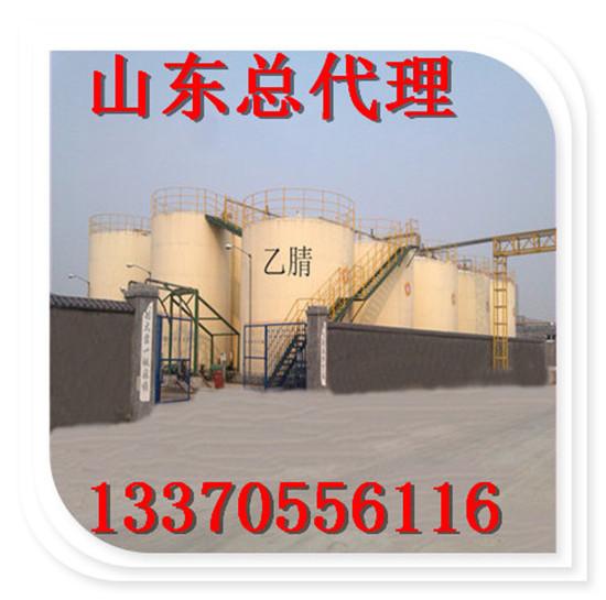 吉化出口级别乙腈99.8%,济南现货供应价格优惠
