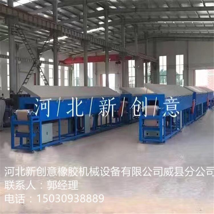 高性价的三元乙丙硫化箱厂家——三元乙丙硫化箱价格