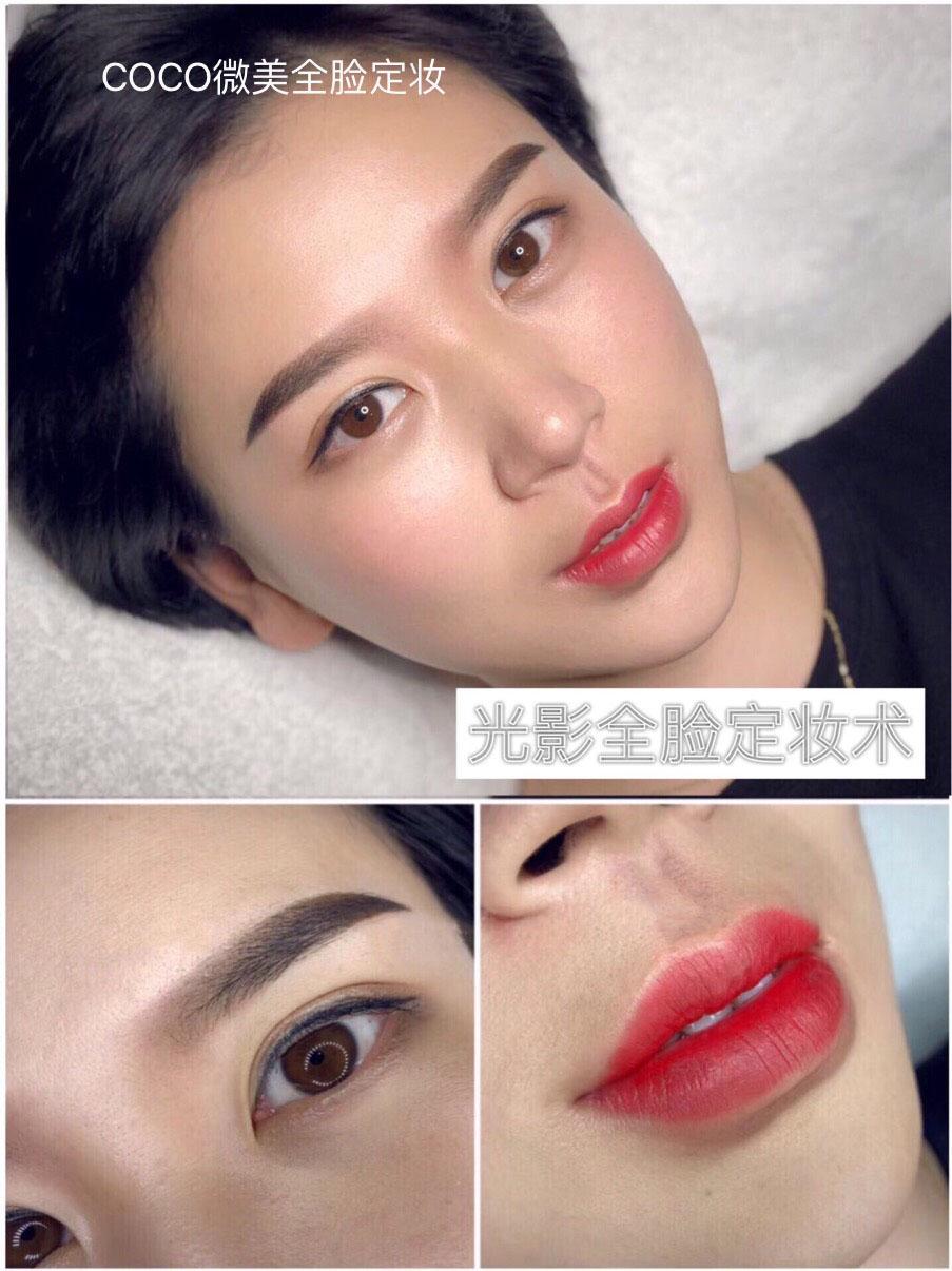 巧清工作室提供专业的光影全脸定妆——全脸定妆术学习去哪里
